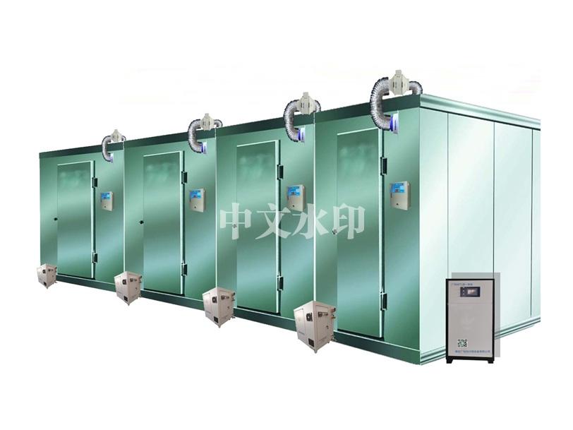 廣瑞納智能冰點氣調保鮮庫
