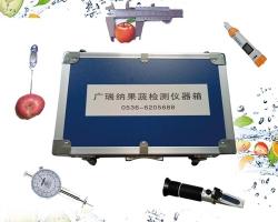 果蔬检测仪器